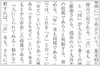 日本語組版
